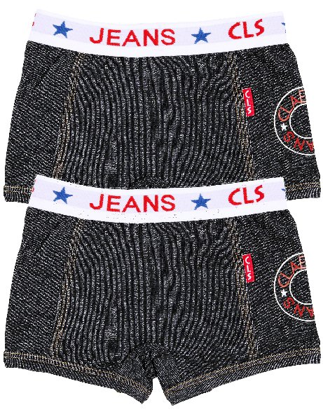 Girls 2-Pack Boxer